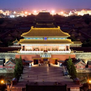A Tourist's Guide to China